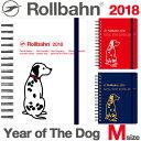 2008rollbahn_m_dog2