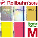 2018rollbahn_m_meta