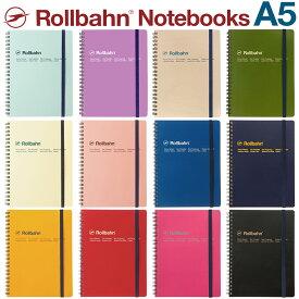 ロルバーン ノート A5 ポケット付メモ デルフォニックス メモ帳 The Rollbahn Grid Notebook A5 from DELFONICS