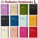 ロルバーン ノート L ポケット付メモ デルフォニックス メモ帳 The Rollbahn Grid Notebook Large from DELFONICS 【…