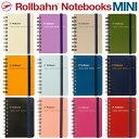 ロルバーン ノート ミニ ポケット付メモ デルフォニックス メモ帳 The Rollbahn Grid Notebook Mini from DELFONICS