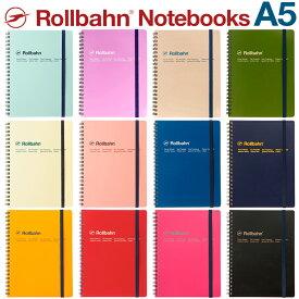 ロルバーン A5 ノート ポケット付メモ 新色 デルフォニックス メモ帳 日記 The Rollbahn Grid Notebook A5 from DELFONICS