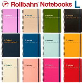 ロルバーン L ノート ポケット付メモ 新色 デルフォニックス メモ帳 日記 The Rollbahn Grid Notebook Large from DELFONICS