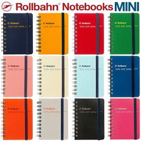 ロルバーン ミニ ノート ポケット付メモ デルフォニックス mini メモ帳 Rollbahn Notebooks DELFONICS