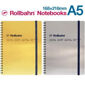 ロルバーン ゴールド シルバー A5 ノート ポケット付メモ デルフォニックス The Rollbahn Grid Notebook Gold & Silver from DELFONICS