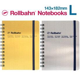 ロルバーン ゴールド シルバー L ノート ポケット付メモ デルフォニックス The Rollbahn Grid Notebook Gold & Silver from DELFONICS