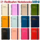 ロルバーン ミニ ノート ポケット付メモ デルフォニックス メモ帳 The Rollbahn Grid Notebook Mini from DELFONICS