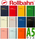 Rollbahn_note_a5