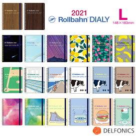 ロルバーン 2021 ダイアリー L スケジュール帳 手帳 B6変型 2020年10月始まり2021年12月まで デルフォニックス The Rollbahn Monthly Planner Seasonal Limited Edition from DELFONICS