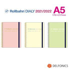 ロルバーン ダイアリー A5 2021 スケジュール帳 手帳 2021年3月始まり2022年3月まで デルフォニックス The Rollbahn Monthly Planner Transparent Cover from DELFONICS