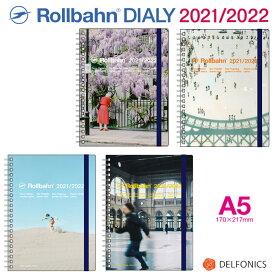 ロルバーン ダイアリー A5 2021 スケジュール帳 手帳 2021年3月始まり2022年3月まで デルフォニックス The Rollbahn Monthly Planner Hideaki Hamada Cover Limited Edition from DELFONICS