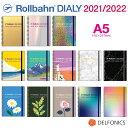 ロルバーン ダイアリー A5 2021 スケジュール帳 手帳 2021年3月始まり2022年3月まで デルフォニックス The Rollbahn M…
