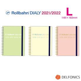 ロルバーン ダイアリー L 2021 スケジュール帳 手帳 B6 2021年3月始まり2022年3月まで デルフォニックス The Rollbahn Monthly Planner Transparent Cover from DELFONICS