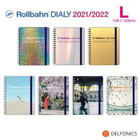 ロルバーン ダイアリー L 2021 スケジュール帳 手帳 B6 2021年3月始まり2022年3月まで デルフォニックス The Rollbahn Monthly Planner Seasonal Limited Edition from DELFONICS