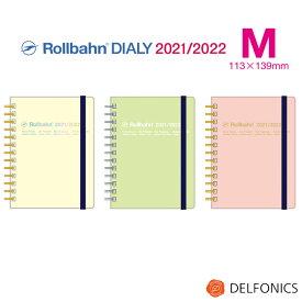 ロルバーン ダイアリー M 2021 スケジュール帳 手帳 2021年3月始まり2022年3月まで デルフォニックス The Rollbahn Monthly Planner Transparent Cover from DELFONICS