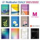 ロルバーン ダイアリー M 2021 スケジュール帳 手帳 2021年3月始まり2022年3月まで デルフォニックス The Rollbahn Mo…