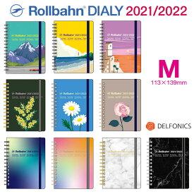ロルバーン ダイアリー M 2021 スケジュール帳 手帳 2021年3月始まり2022年3月まで デルフォニックス The Rollbahn Monthly Planner Seasonal Limited Edition from DELFONICS
