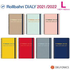 ロルバーン ダイアリー L 2021 スケジュール帳 手帳 B6 2021年3月始まり2022年3月まで デルフォニックス The Rollbahn Monthly Planner Basic Edition from DELFONICS