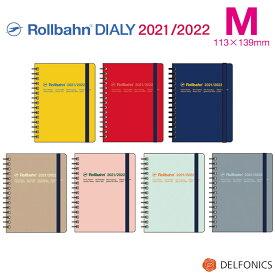 ロルバーン ダイアリー M 2021 スケジュール帳 手帳 2021年3月始まり2022年3月まで デルフォニックス The Rollbahn Monthly Planner Basic Edition from DELFONICS