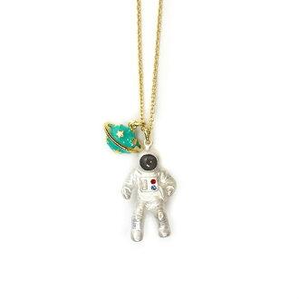 gargle and gargle Astronaut Necklace astronaut necklace