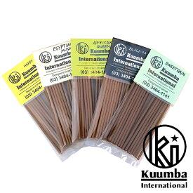 クンバ お香 ファーストトライアル ミニ 5個セット スイートレイン ハッピー ブラックレイン アフリカンクイーン エジプシャンムスク Kuumba Incense are 100% Natural 30-35 Mins Burning and Great Fragrance Handmade Incense Sticks Top Sales Set of 5.