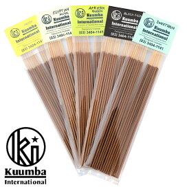 クンバ お香 ファーストトライアル レギュラー 5個セット スイートレイン ハッピー ブラックレイン アフリカンクイーン エジプシャンムスク Kuumba Incense are 100% Natural 60-70 Mins Long Burning and Great Fragrance Handmade Incense Sticks Top Sales Set of 5