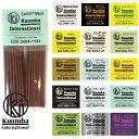 クンバ お香 ミニ 28本入 スイートレイン ハッピー スウィートレイン Kuumba Natural Incense Sticks Mini burns for …