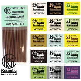クンバ お香 ミニ 28本入 スイートレイン ハッピー Kuumba Natural Incense Sticks Regular Size. 28 Count Burns for 25-30 Mins and Fragrance. Sweet Rain, Happy, Egyptian Musk