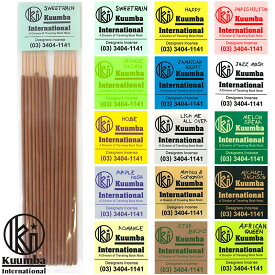 クンバ お香 レギュラー 15本入 スイートレイン ハッピー スウィートレイン Kuumba Natural Incense Sticks Regular size. 15 count burns for 60-70 mins and fragrance. Sweet Rain Happy Egyptian Musk
