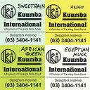クンバ ミニKUUMBA INTERNATIONALSWEET RAIN スイートレイン HAPPY ハッピーAFRICAN QUEEN アフリカンクイーンEG...
