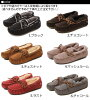 It is a special price deep-discount to a Moccasin レディースモカシンシューズエミュエミューミネトンカ MINNETONKA UGG アグ enthusiast mail order / regular article a special price in EMU moccasins net tea AMITY review size exchange perfection free of charge!