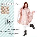 レインコートレ送料無料雨合羽raincoatレディースフェスカッパレインウェアレインポンチョ