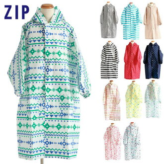 It is Raincoat a special price deep-discount 9520 ZIP zip kids raincoat lane underwear lane poncho logo rainsuit raincoats regular article to one point in a review