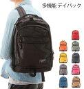 リュック デイパック リュックサック バッグ ポケット 多機能 シンプル レディース 高校生 通学 3543AR A.O.T. バック…