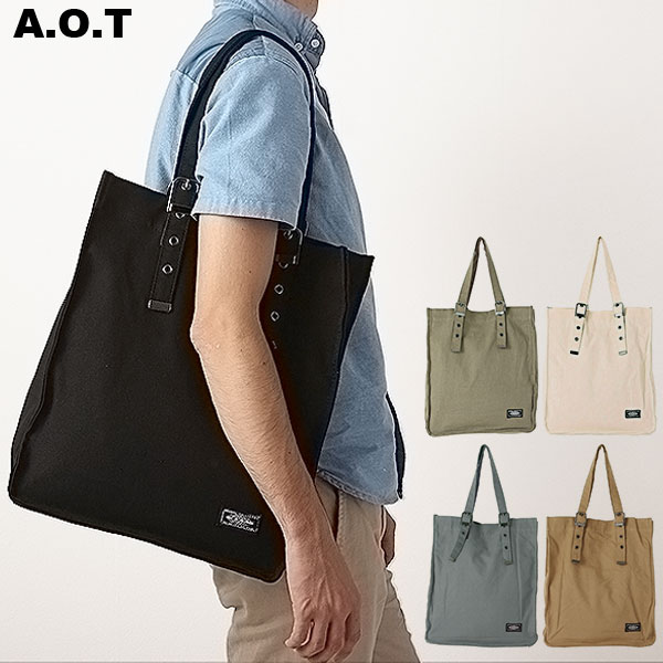 product name - Large Tote Bags