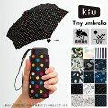 【女子中学生】通学にも日よけ対策を!おしゃれでコンパクトな折りたたみ日傘を教えて!