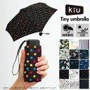 kiu umbrella コンパクト 雨傘 傘 TINY おしゃれ かわいい 日傘兼用 折畳傘 折り畳み傘 レディース Tiny 軽量 晴雨兼…