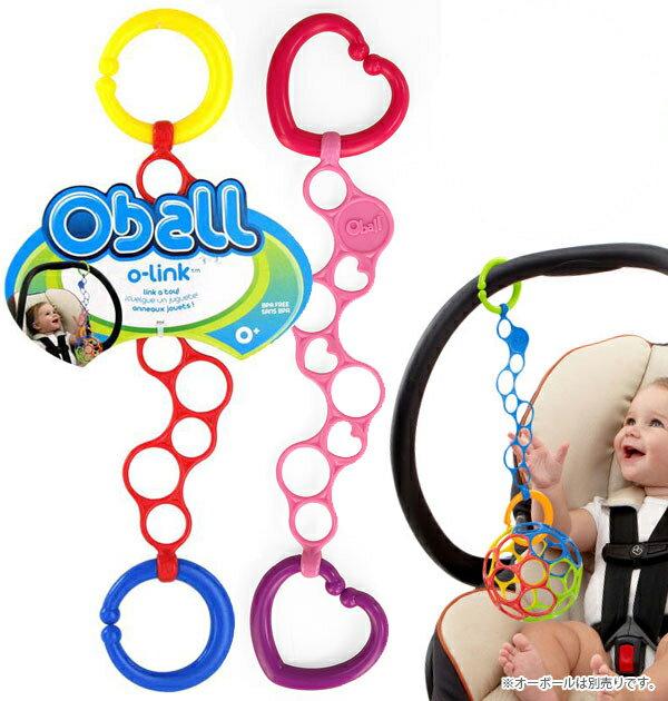 オーボール リング Oball ストラップ 安心 ベビー あかちゃん にぎにぎホルダー リング 丈夫 ベビーカー pg-ol ストラップ オーボール オーリング プレゼント 送料無料 握りやすい 乳児用 知育玩具 ラトル おもちゃ ベビー向けおもちゃ OBA00-0001