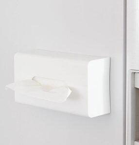 ティッシュ マグネット Mag-On ティッシュケース ティッシュボックス 壁掛け ケース 送料無料 収納 冷蔵庫 日本製 ボックス ホワイト 白 収納 マグネットボックス ティッシュカバー ティッシ