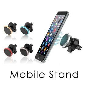 スマホホルダー 車載ホルダー マグネット 磁石 スマートフォン iPhone 車載用 送料無料 車載スマホホルダー 角度調節 エアコン送風口 車載スタンド スマホ ホルダー iphone エアコン吹き出し口