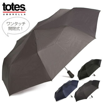 Ringtone in the review! Super big! strength of the highest class! Totes totes #7570 folding umbrella reinforcement specification one-touch motion open lightweight folding umbrella folding umbrella folding umbrellas in fashionable men's men's folding umbr