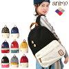 The stylish and cute! Convenient next rucksack daypack bag bag large ladies fashionable boys kids adult girl men's school bag back daypack Backpack Rucksack