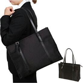 ビジネスバッグ 通販/正規品 鞄 仕事用 カバン バック フォーマル ビジネスバック レディース A4 おすすめ 送料無料 スーツ かばん バッグ リクルートバック リクルートバッグ