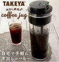 Cafejugver2