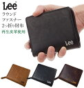 財布 リー Lee 好評 本革風 レザー風 メンズ 紳士 男の子 おしゃれ お洒落 小銭入れ付き コインケース付き ウォレット…