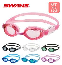 ゴーグル スワンズ SWANS 好評 キッズ 水中メガネ ジュニア用 くもり度止め クッション付き 水泳 スイミング プール 6〜12歳 紫外線カット 鼻ベルト交換式 シリコーンゴム 小学生用 スイミングゴーグル 日本製