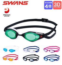 ゴーグル スワンズ SWANS 好評 紫外線カット 水中メガネ 曇り止め クッション ジュニア キッズ FINA公認 アンチフォグ 水泳 競泳 スイミング プール 大人 子供 スイムゴーグル 中級〜上級 メンズ レディース