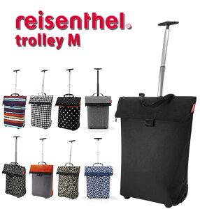 ソフトキャリーケース Reisenthel ライゼンタール 好評 レディース メンズ trolley M トローリー 大容量 大きめ ショッピングバッグ ショッピングカート サブバッグ マイバッグ お買い物カート ス