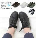 Asrainshoes