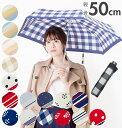 折りたたみ傘 レディース ブランド 好評 軽量 おしゃれ 丈夫 おりたたみ傘 折り畳み傘 50cm 女の子 コンパクト ミニ …